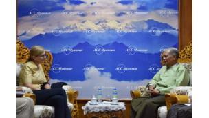 နော်ဝေနိုင်ငံသံရုံးမှ သံအမတ်ကြီး H.E. Ms. Tone Tinnes နှင့် တွေ့ဆုံဆွေးနွေးမှု