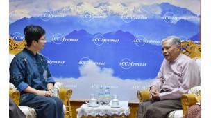 ရန်ကုန်မြို့ရှိ စင်ကာပူနိုင်ငံသံရုံးမှ သံအမတ်ကြီး H.E Ms. Vanessa Chan နှင့် တွေ့ဆုံဆွေးနွေးမှု