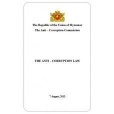 THE ANTI-CORRUPTION LAW