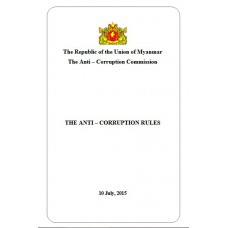 THE ANTI-CORRUPTION RULES