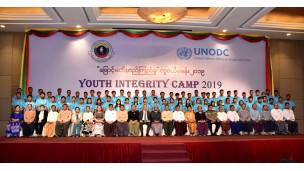 """""""ဖြောင့်မတ်တည်ကြည်မှု """" လူငယ်စခန်း ၂၀၁၉ Youth Integrity Camp 2019 ဖွင့်ပွဲအခမ်းအနားကျင်းပ"""