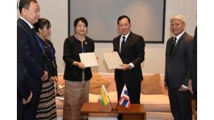 ပြည်ထောင်စုသမ္မတမြန်မာနိုင်ငံတော် အဂတိလိုက်စားမှုတိုက်ဖျက်ရေးကော်မရှင်နှင့် ထိုင်းနိုင်ငံ အဂတိ ဆန့်ကျင်ရေး အမျိုးသား ကော်မရှင်တို့အကြား နှစ်နိုင်ငံ အဂတိလိုက်စားမှုတိုက်ဖျက်ရေးဆိုင်ရာ ပူးပေါင်းဆောင်ရွက်ရေး နားလည်မှုစာချွန်လွှာ ရေးထိုးခြင်း