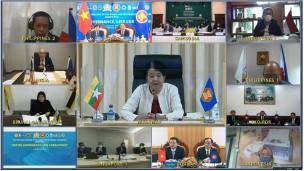 အာဆီယံ အဂတိလိုက်စားမှုတိုက်ဖျက်ရေးအဖွဲ့ (ASEAN PARTIES AGAINST CORRUPTION_ASEAN-PAC) ၏ (၁၆) ကြိမ်မြောက် အကြီးအမှူးများအစည်းအဝေးတွင် အဂတိလိုက်စားမှုတိုက်ဖျက်ရေး ကော်မရှင်မှ ပါဝင်တက်ရောက်ခြင်း