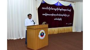အဂတိလိုက်စားမှုတိုက်ဖျက်ရေးကော်မရှင် အခြေခံလေ့ကျင့်ရေးသင်တန်းအမှတ်စဉ်(၁/၂၀၂၀)ဖွင့်လှစ်
