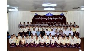 အဂတိလိုက်စားမှုတိုက်ဖျက်ရေးကော်မရှင် အခြေခံလေ့ကျင့်ရေး သင်တန်းအမှတ်စဉ်(၁/၂၀၂၀) သင်တန်းဆင်းပွဲပြုလုပ်
