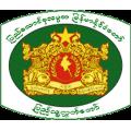 Pyithu Hluttaw