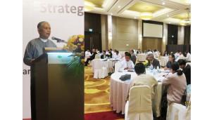 အဂတိလိုက်စားမှုတိုက်ဖျက်ရေးကော်မရှင်နှင့် UNODC တို့ပူးပေါင်း၍ ပညာရပ်ဆိုင်ရာအလုပ်ရုံဆွေးနွေးကျင်းပခြင်း