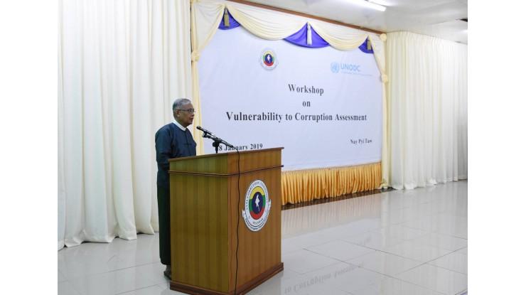 အဂတိလိုက်စားမှုတိုက်ဖျက်ရေးကော်မရှင်နှင့် (UNODC) တို့ပူးပေါင်း၍Vulnerability to Corruption Assessment (VCA)အလုပ်ရုံဆွေးနွေးပြုလုပ်ခြင်း