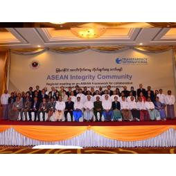 ASEAN Integrity Community အစည်းအဝေး, 14 Photos