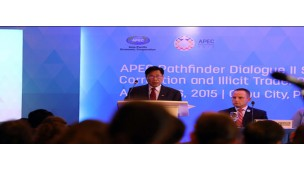 -    Guiding Conference 2 to enhance combat against illegal Trafficking and Corruption