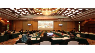 Attending 11th South East Asia Parties Against Corruption (SEA-PAC) Meeting