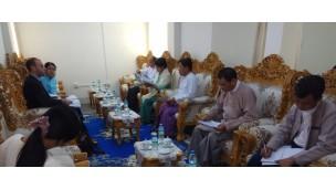 United Nations Development Programme (UNDP) မှ ကိုယ်စားလှယ်များအား လက်ခံတွေ့ဆုံဆွေးနွေးမှု