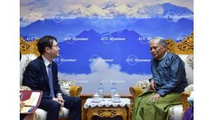 အဂတိလိုက်စားမှုတိုက်ဖျက်ရေးကော်မရှင် ဥက္ကဋ္ဌ ဦးဆောင်၍ ရန်ကုန်မြို့၊ ကိုရီးယား သမ္မတနိုင်ငံသံရုံးမှ H.E Mr. Lee Sang-hwa နှင့် အဖွဲ့အား လက်ခံတွေ့ဆုံ