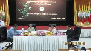 - အဂတိလိုက်စားမှုကင်းရှင်းစေရေးနှင့်ပတ်သက်၍ ဆွေးနွေးပွဲကျင်းပခြင်း