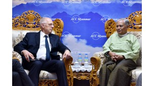 အဂတိလိုက်စားမှုတိုက်ဖျက်ရေးကော်မရှင် ဥက္ကဋ္ဌ ဦးအောင်ကြည် မြန်မာနိုင်ငံဆိုင်ရာ နယူးဇီလန်နိုင်ငံ သံအမတ်ကြီး Mr. Steve Marshall နှင့် Chief Ombudsman, Mr. Peter Boshier ဦးဆောင်သော ကိုယ်စားလှယ်အဖွဲ့အား လက်ခံတွေ့ဆုံခြင်း