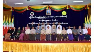 ဖြောင့်မတ်တည်ကြည်မှု မြှင့်တင်ရေး ပညာပေးအစီအစဉ်(အလယ်တန်းအဆင့်)  ဆရာကိုင်စာအုပ် ပေးအပ်ခြင်းအခမ်းအနား ပြုလုပ်ခြင်း
